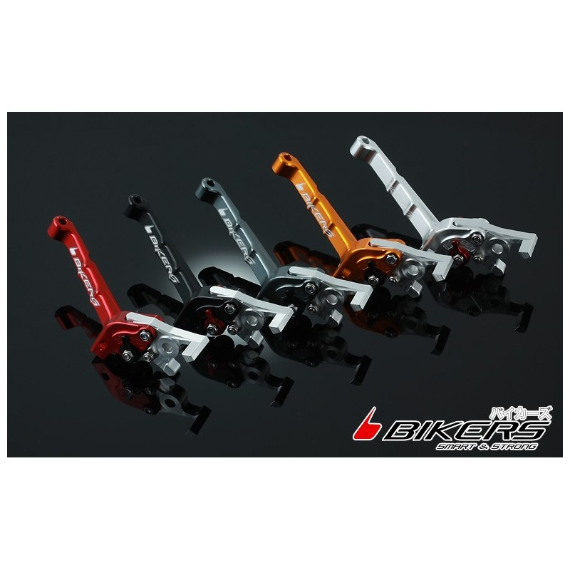 Folding Adjustable Brake Lever Right Bikers Honda Grom Msx 125