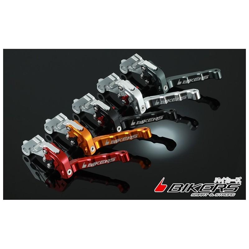 Folding Adjustable Clutch Lever Left Bikers Honda Grom Msx 125