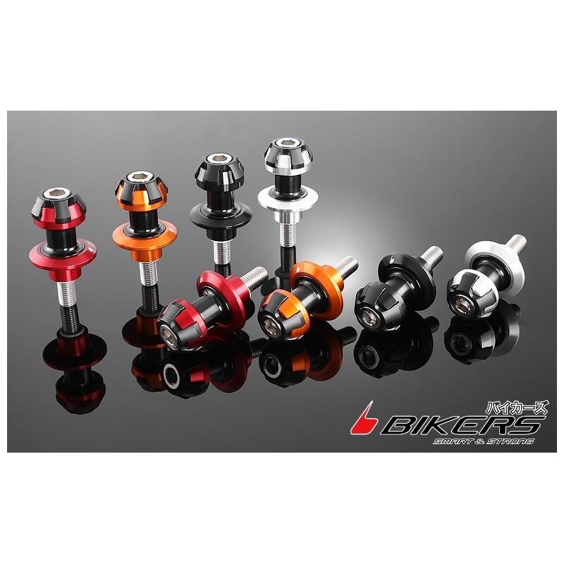 Vis de Bras oscillant Bikers Honda CBR1000RR