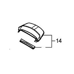 Carénage arrière Honda CBR650F