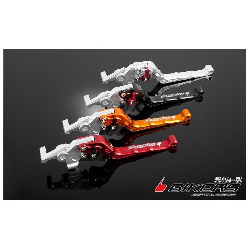 Folding Adjustable Brake Lever Bikers Kawasaki ER6n 650