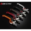 Premium Folding Adjustable Brake Lever Right Bikers Honda Sh125 / Sh150i
